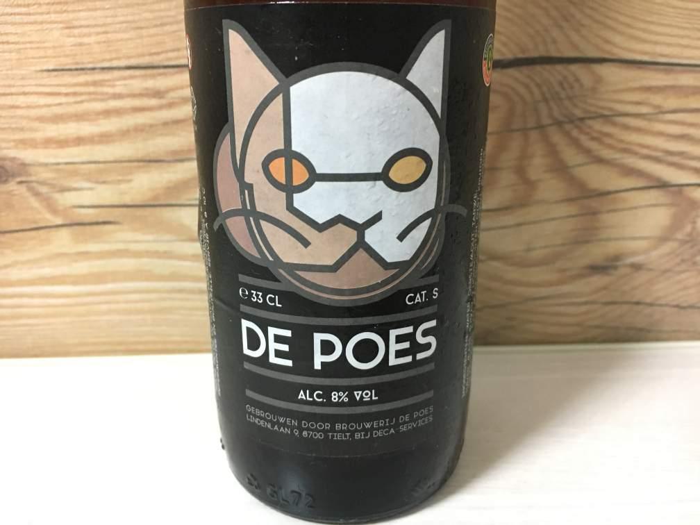 【ベルギービール】猫のブロンド瓶|世界のビール紹介・感想