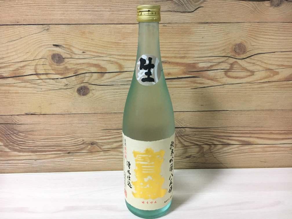 【日本酒】宝剣(寳劔)純米吟醸 八反錦 生酒 2017BY|日本酒紹介・感想