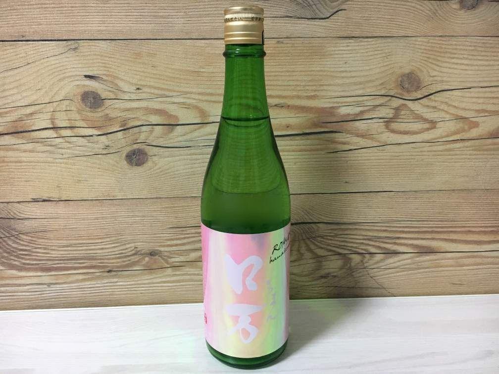 【日本酒】ロ万 かすみロ万 純米吟醸うすにごり生原酒 2017BY|日本酒紹介・感想