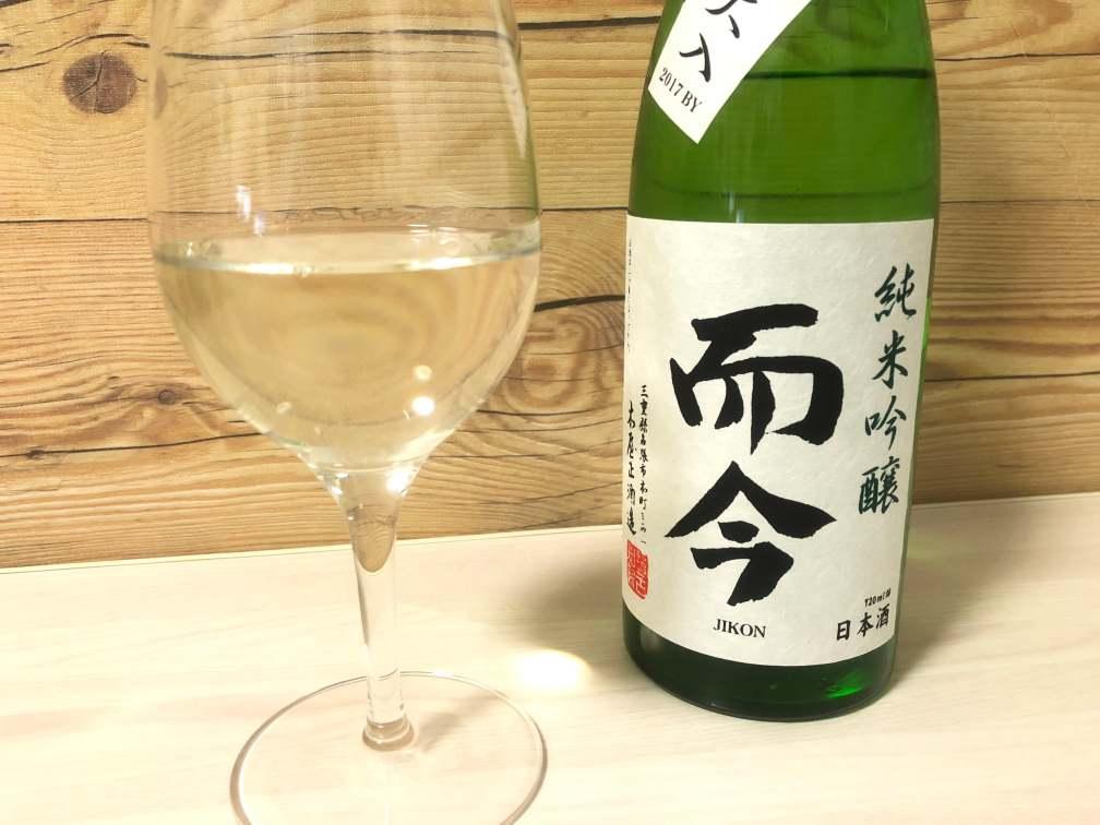 【日本酒】而今 純米吟醸 山田錦火入れ 2017BY|おすすめ地酒紹介・感想