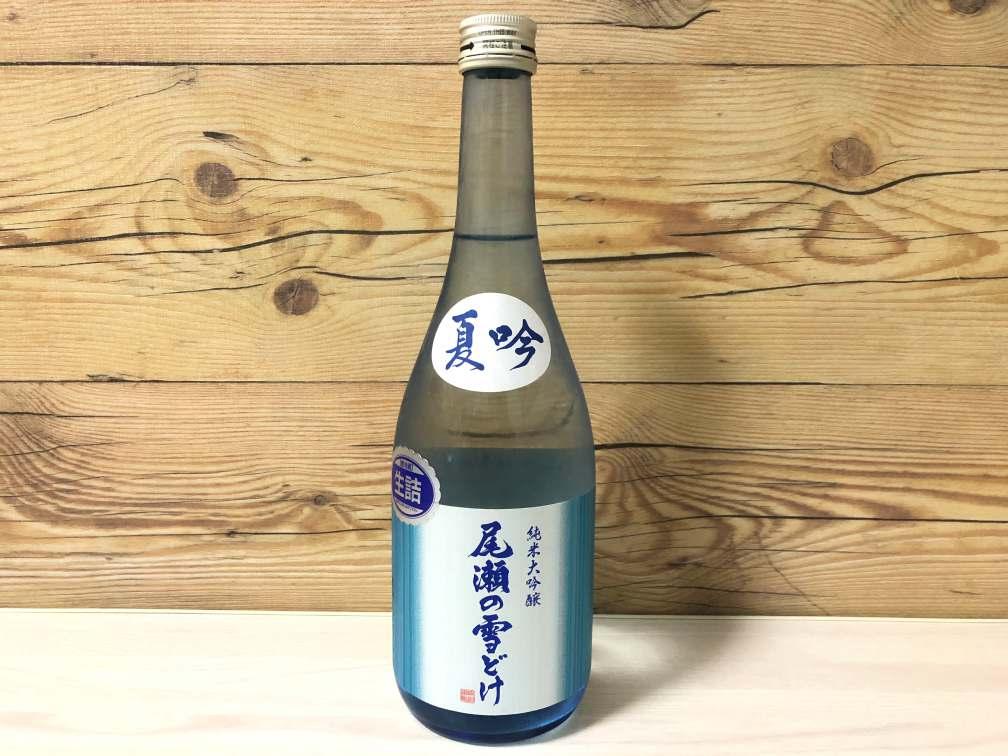 【日本酒】尾瀬の雪どけ 夏吟 純米大吟醸 生詰 2017BY|おすすめ地酒紹介・感想