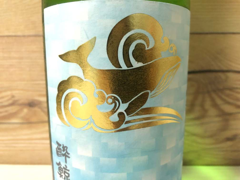 【日本酒】酔鯨 なつくじら 純米吟醸 生原酒 2017BY|おすすめ地酒紹介・感想