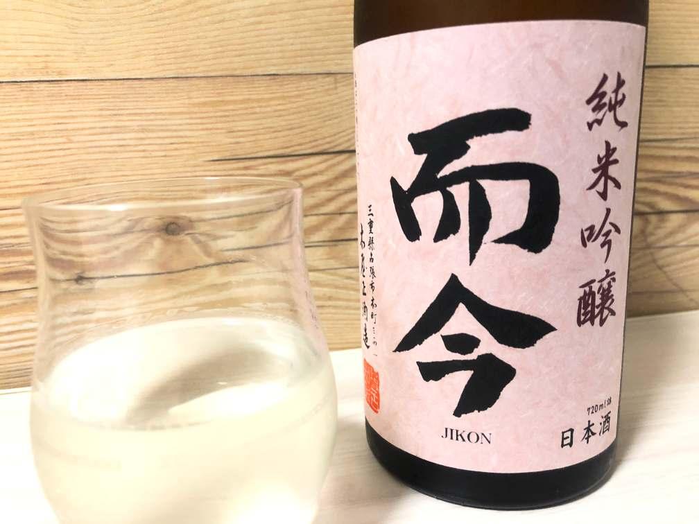 【日本酒】而今 純米吟醸 千本錦無濾過生 2017BY|おすすめ地酒紹介・感想