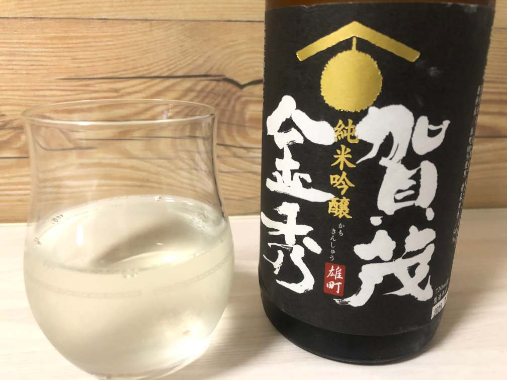 【日本酒】賀茂金秀 純米吟醸 雄町火入 2017BY|おすすめ地酒紹介・感想