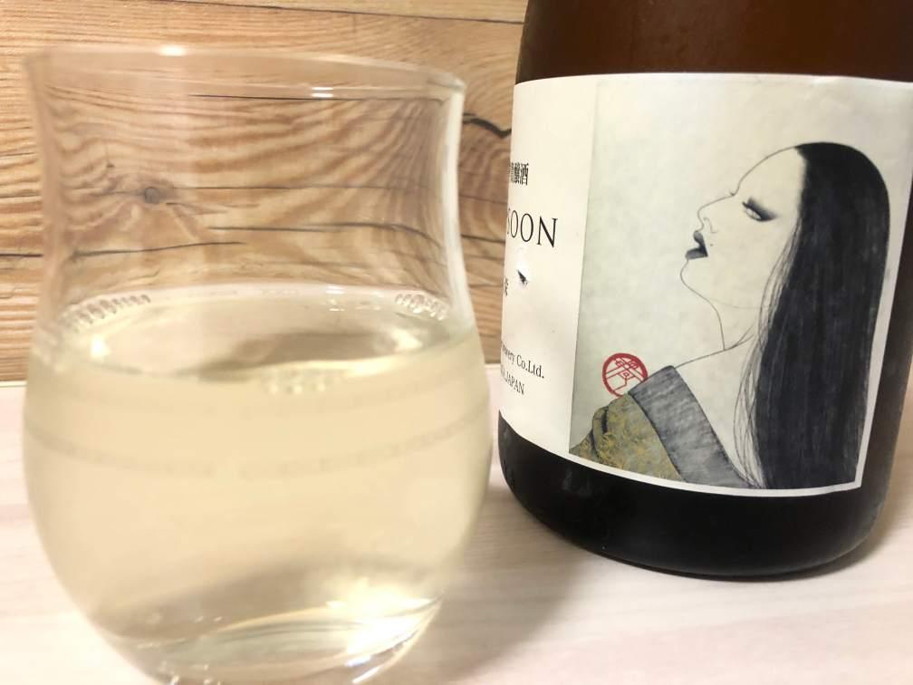 【日本酒】笑四季貴醸酒 MONSOON(モンスーン)玉栄 2017BY|おすすめ地酒紹介・感想