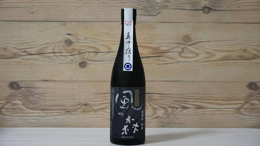 【日本酒】風の森 露葉風80 無濾過無化水 純米 真中採り 2018BY|おすすめ地酒紹介・感想