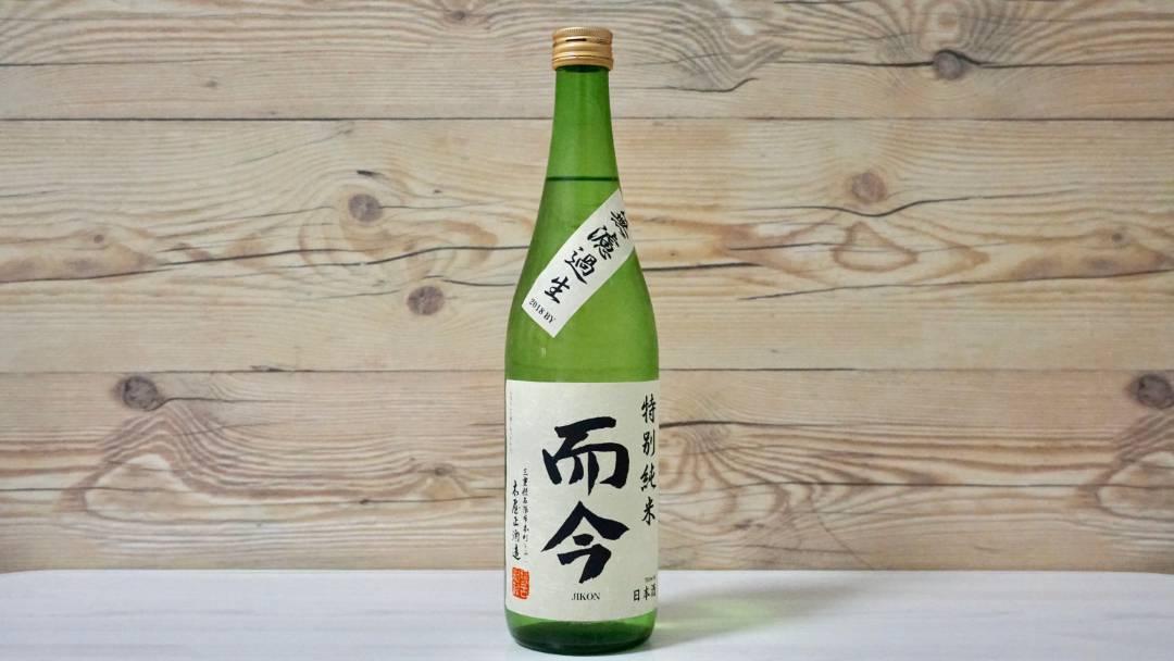 而今 特別純米 無濾過生 2018BYボトル