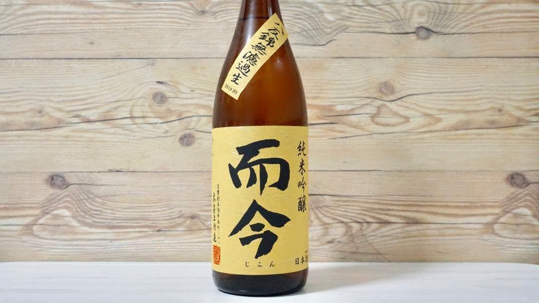 而今 純米吟醸 八反錦無濾過生 2018BYボトル一升瓶