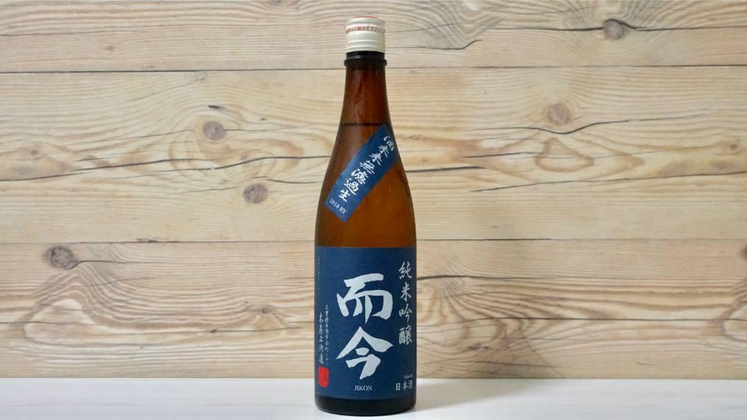 而今 純米吟醸 酒未来無濾過生ボトル
