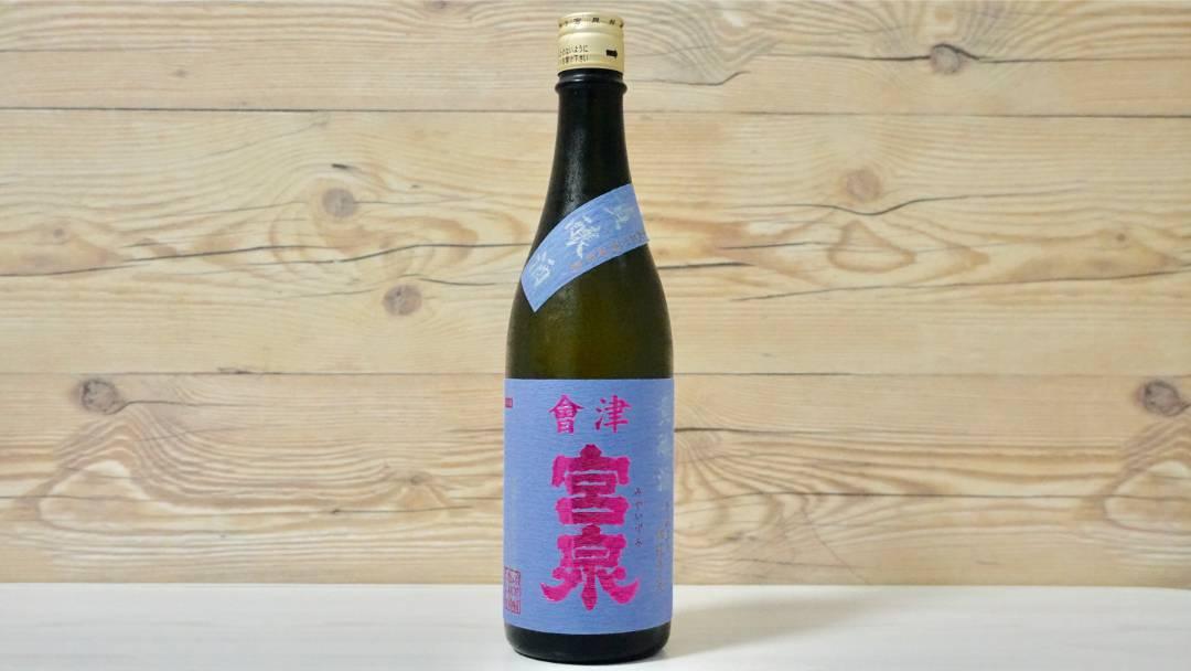 【感想】濃厚な味わい!會津宮泉 貴醸酒ラベル