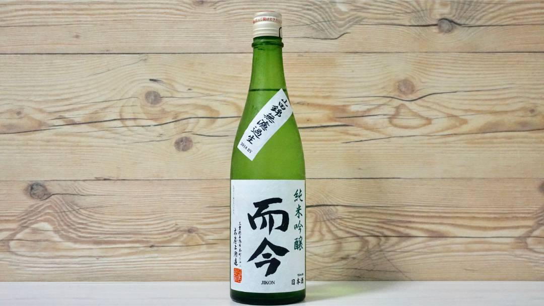 而今 純米吟醸 山田錦無濾過生ボトル