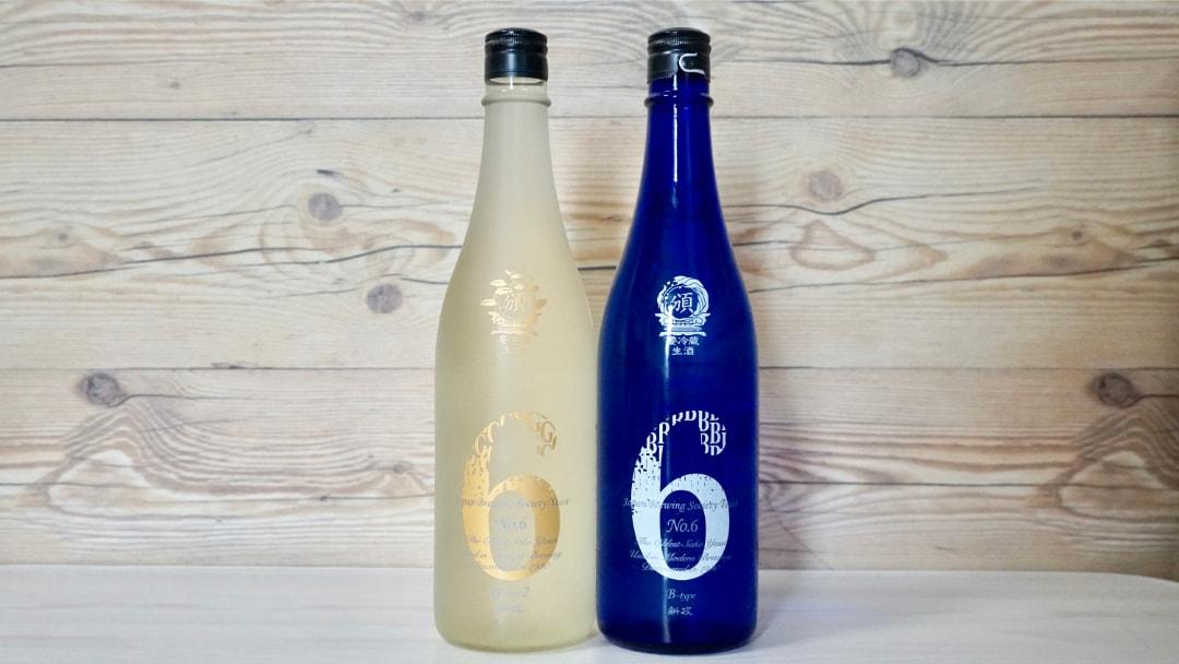 『菩提酛仕込 No.6 B-type -生酒-』『元禄仕込・オーク樽所蔵 No.6 G-type2 -生酒-』の写真はこちら